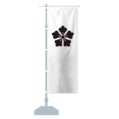 とうもろこしかき氷 のぼり旗 サイズ選べます(ハーフ30x90cm 左チチ)