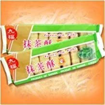 Nice Choice - Green Tea Cake 8Oz (Pack of 2)