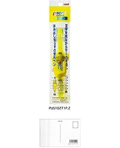 三菱鉛筆 蛍光ペン プロパス・ウインドウ 黄 『 2セット』 + 画材屋ドットコム ポストカードA