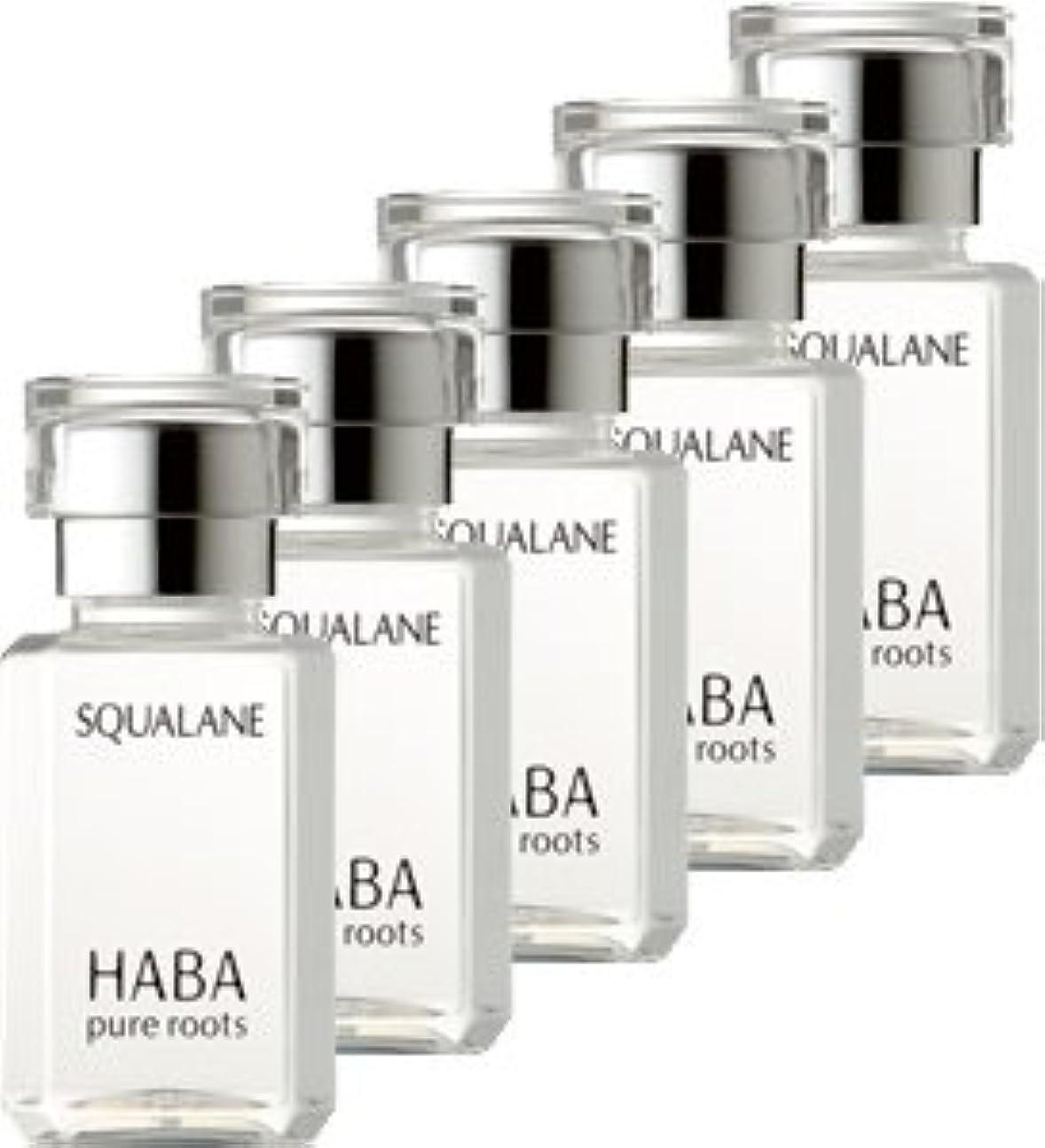月曜マウントバンク原油HABA(ハーバー) スクワラン 15ml 5本セット