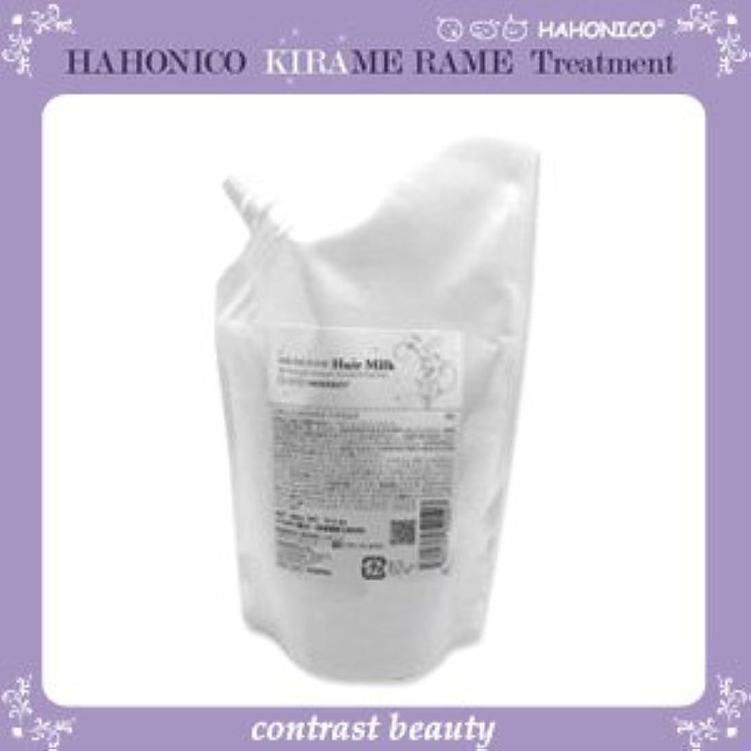 借りている顕現ベックス【X5個セット】 ハホニコ キラメラメ ヘアミルク 300g KIRAME RAME HAHONICO