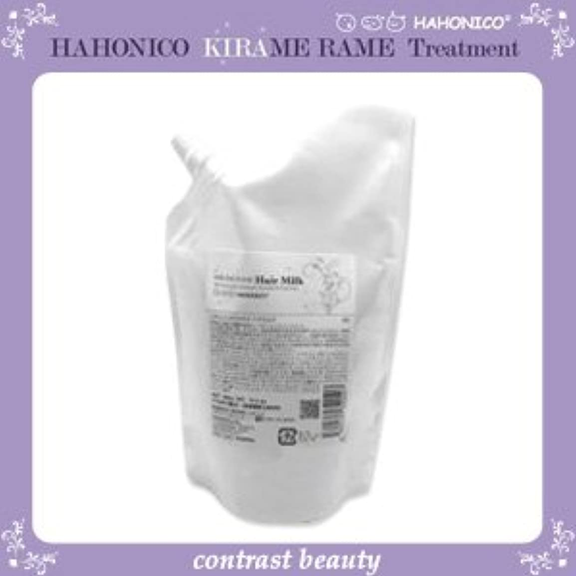 行商おなかがすいた空虚【X5個セット】 ハホニコ キラメラメ ヘアミルク 300g KIRAME RAME HAHONICO