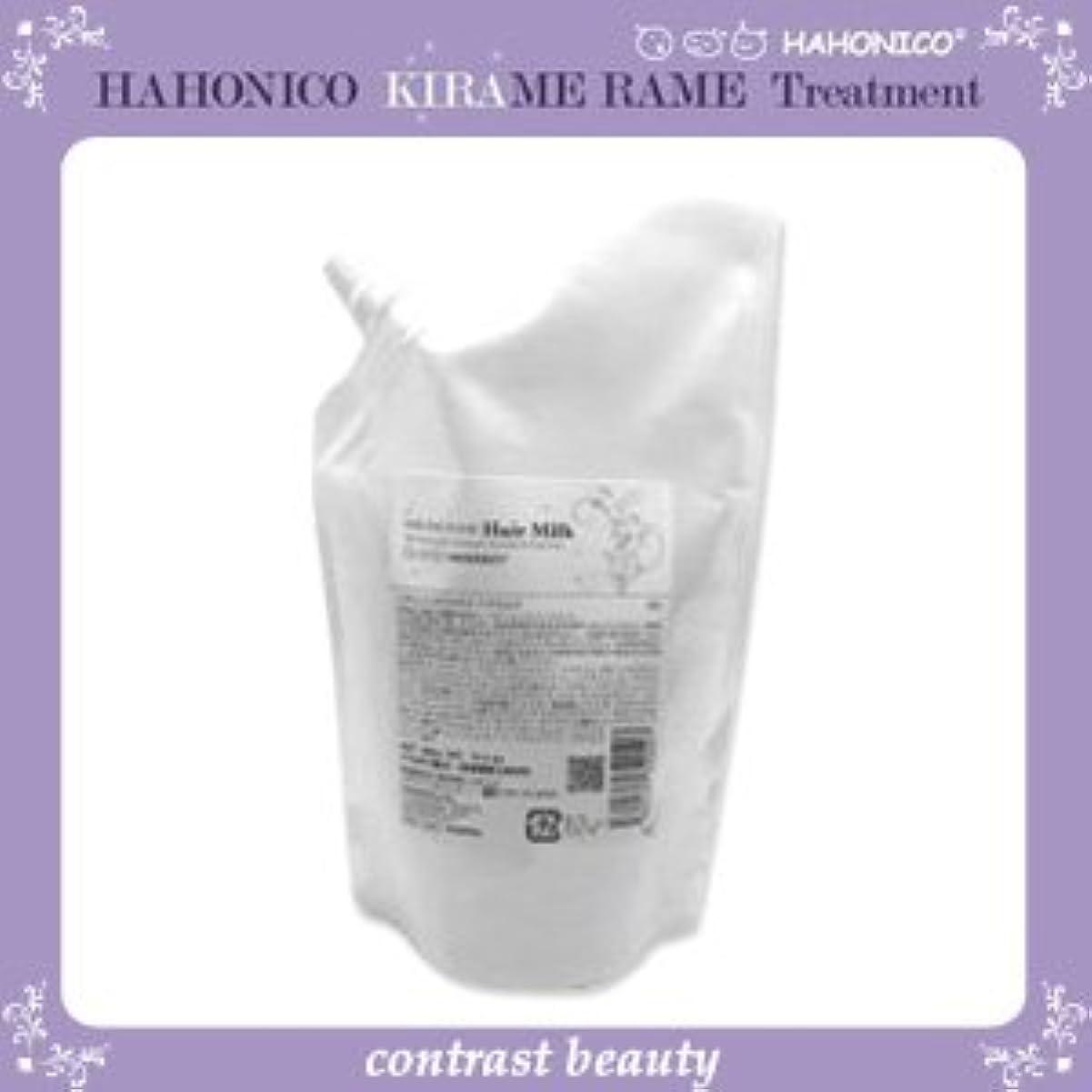 動脈代わりに保存する【X4個セット】 ハホニコ キラメラメ ヘアミルク 300g KIRAME RAME HAHONICO