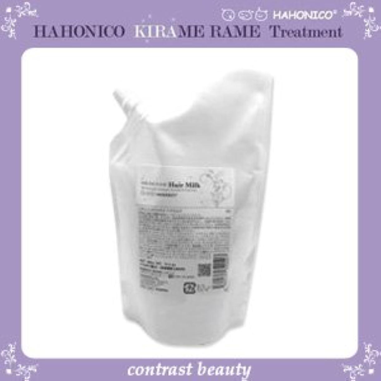 ふつうホーム追跡【X5個セット】 ハホニコ キラメラメ ヘアミルク 300g KIRAME RAME HAHONICO