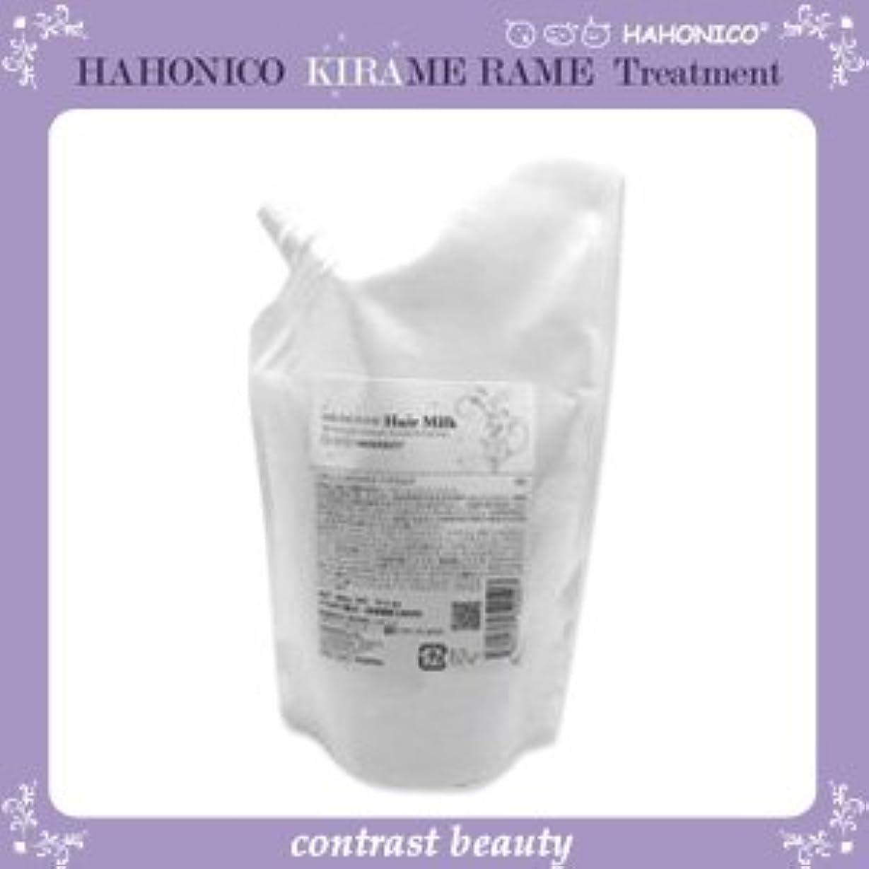 一致する不完全効果的【X4個セット】 ハホニコ キラメラメ ヘアミルク 300g KIRAME RAME HAHONICO