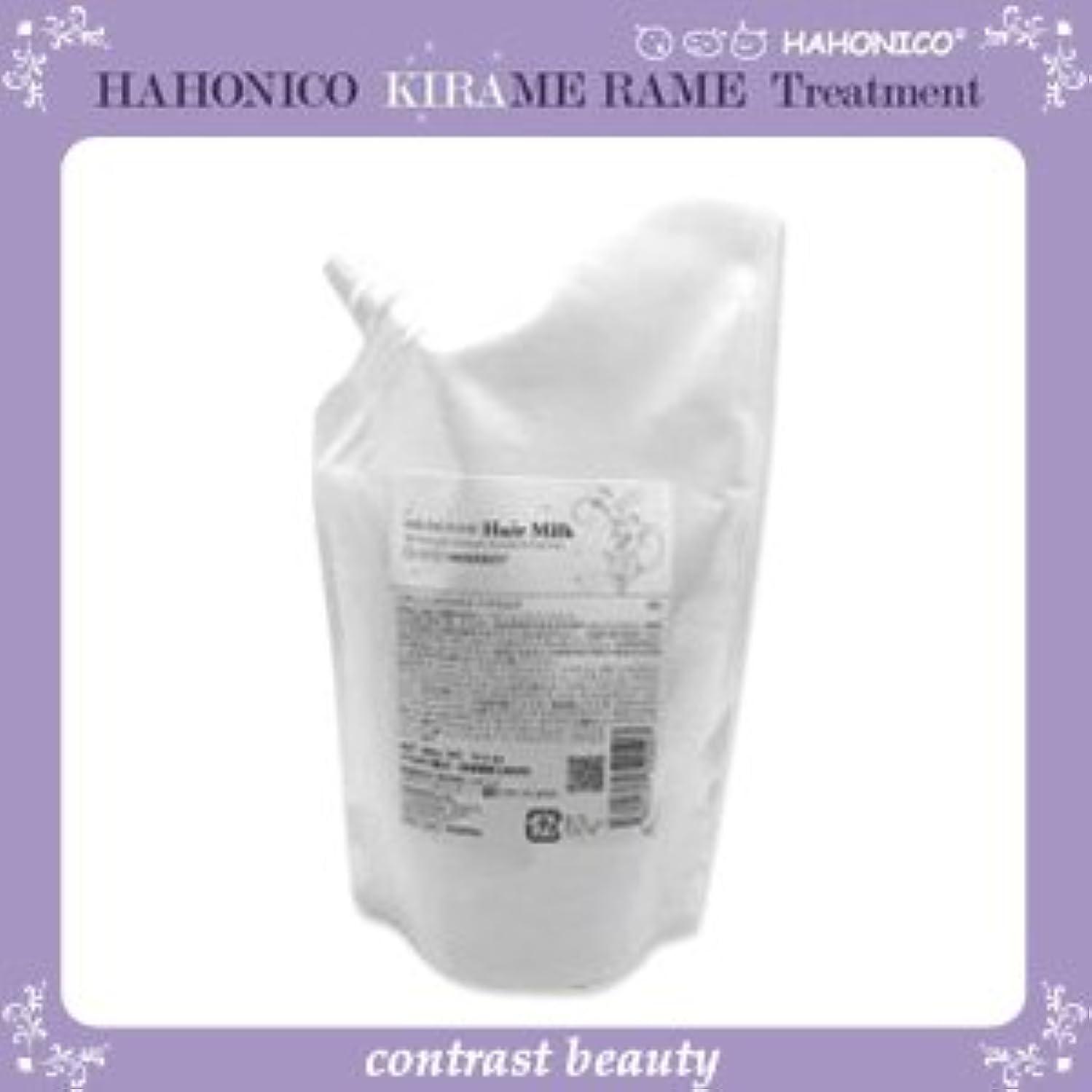 打ち上げる重荷塩【X3個セット】 ハホニコ キラメラメ ヘアミルク 300g KIRAME RAME HAHONICO
