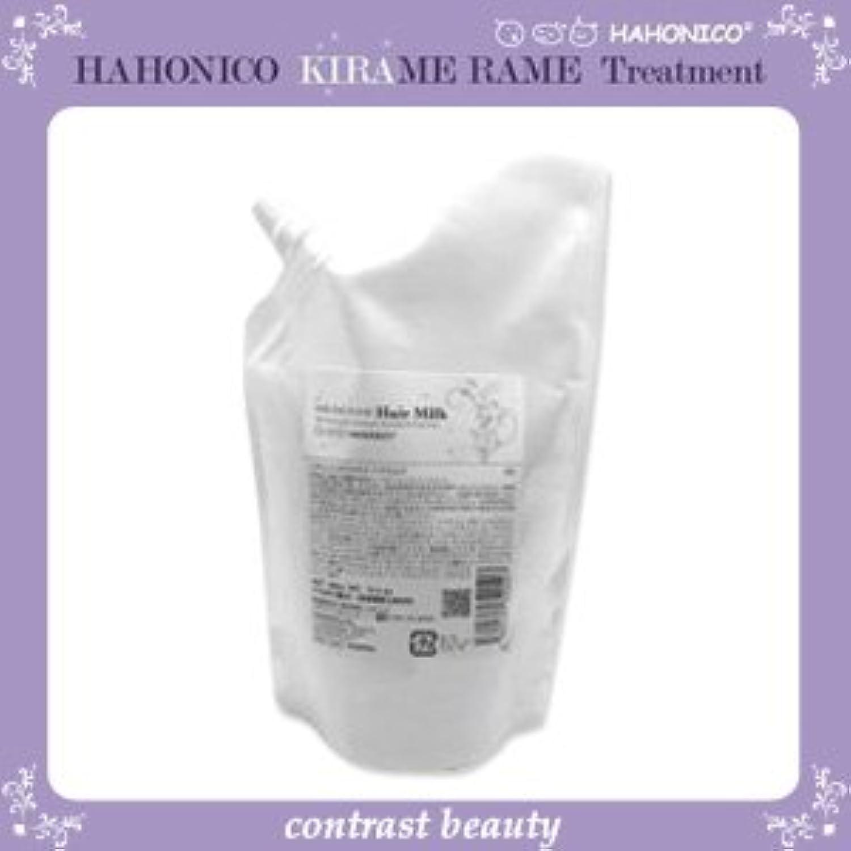 【X2個セット】 ハホニコ キラメラメ ヘアミルク 300g KIRAME RAME HAHONICO