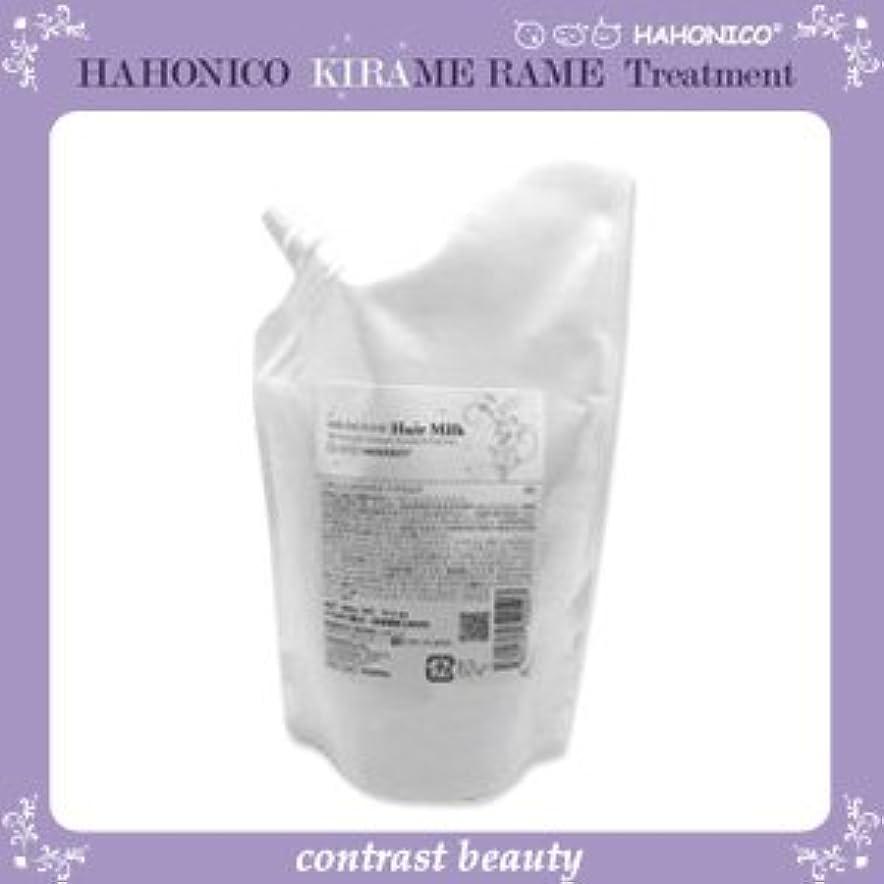 軽ハリウッド高潔な【X4個セット】 ハホニコ キラメラメ ヘアミルク 300g KIRAME RAME HAHONICO