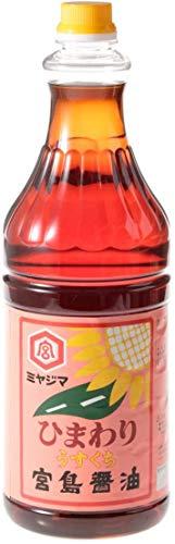 [宮島醤油]ひまわり淡口醤油 1.8L しょうゆ/醤油