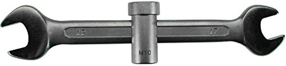 HaWe 145.05 klucz sanitarny 17x19 mm