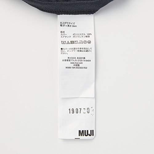 無印良品『ポリエステル携帯用ネッククッション黒』