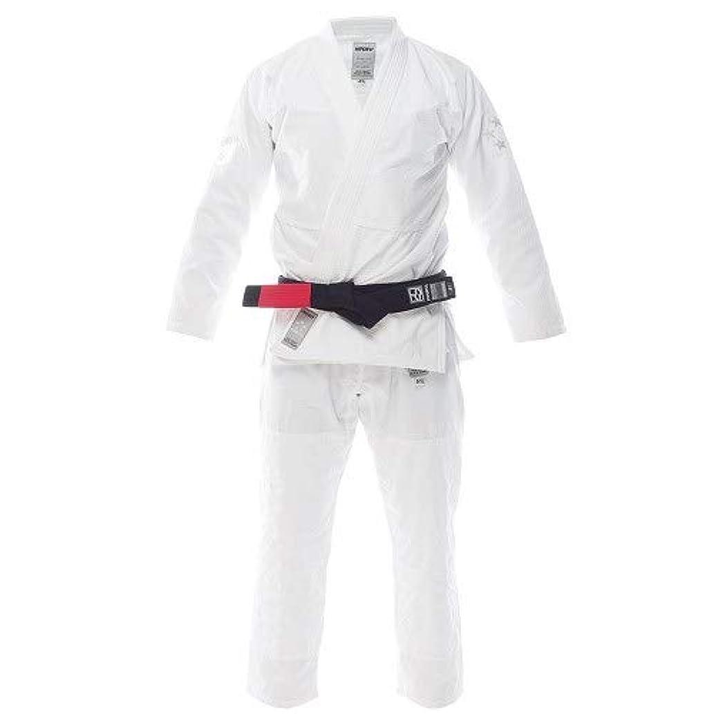 気配りのある達成する光沢のあるHYPERFLY 柔術衣 Starlyte Ver.2 白/ブルテリア HYPERFLY 柔術衣 練習用 試合用 ブラジリアン柔術 BJJ 柔道 大人用 男女兼用 丈夫な生地 専用袋付き