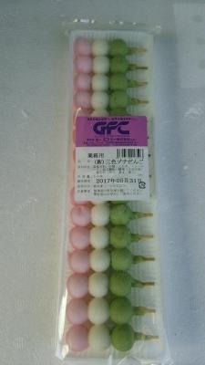 三色プチ団子 15本(本15g)×35P 三色団子 花見団子 冷凍 業務用 激安