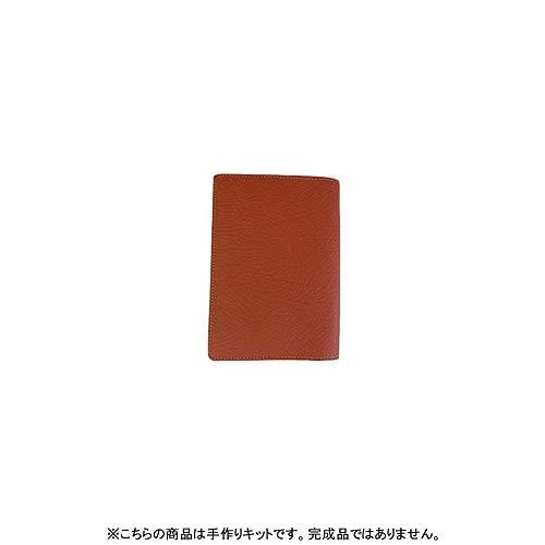 国産 革製ブックカバー手作りキット 文庫本用 縫い方DVD・縫い糸付 (牛革・国産鞣し使用) ブラウン