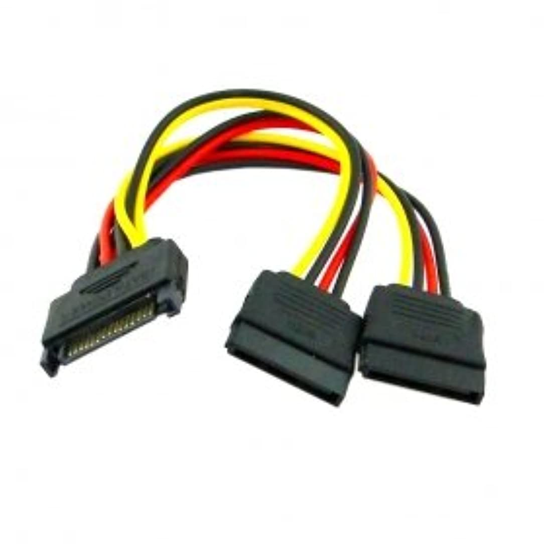 CY SATA II hard disk Power Male to 2 Female Splitter Y 1 to 2 extension Cable