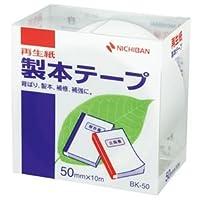 (まとめ) ニチバン 製本テープ<再生紙> 50mm×10m 白 BK-505 1巻 【×5セット】