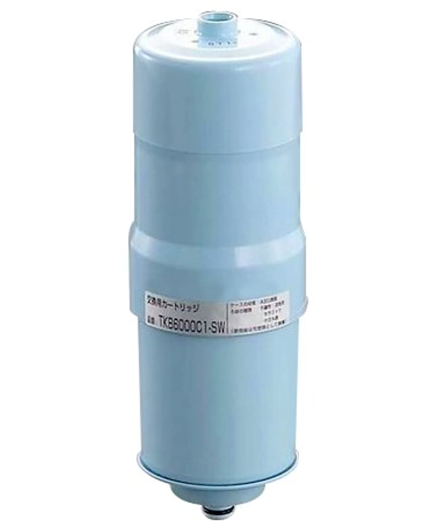 不忠スペルヤギTKB6000C1-SW アルカリイオン整水器用 高性能カートリッジ