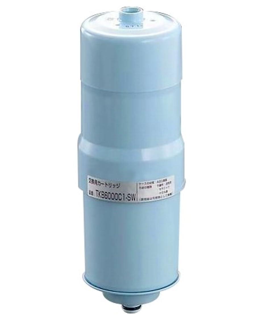 代わりにスパン悲劇TKB6000C1-SW アルカリイオン整水器用 高性能カートリッジ