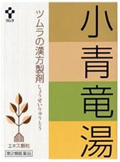 【第2類医薬品】ツムラ漢方小青竜湯エキス顆粒 24包 ×3