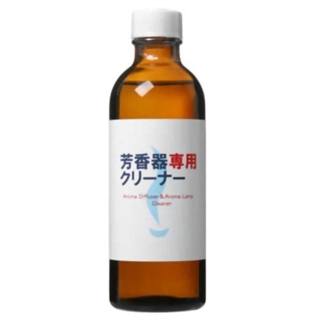 誓う氷トン生活の木 芳香器専用クリーナー 08-801-1100