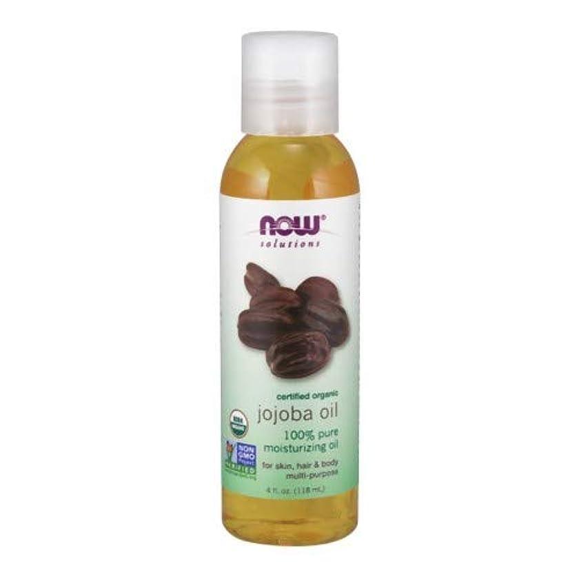 影響を受けやすいですダメージ交通渋滞海外直送品Now Foods Organic JoJoba Oil, 4 OZ (Pack of 3)