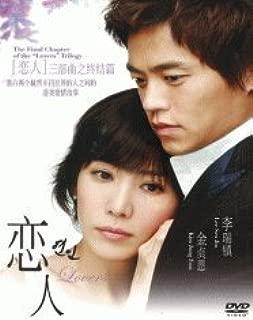 Lovers Korean Drama with English Subtitle by Kim Jung Eun as Yoon Mi Joo Lee Seo Jin as Ha Kang Jae Kim Kyu Ri as Park Yu Jin Jung Chan as Kang Sae Yeon