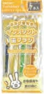 歯みがき付きインスタント歯ブラシ7P アソート HH-122 [10個セット]