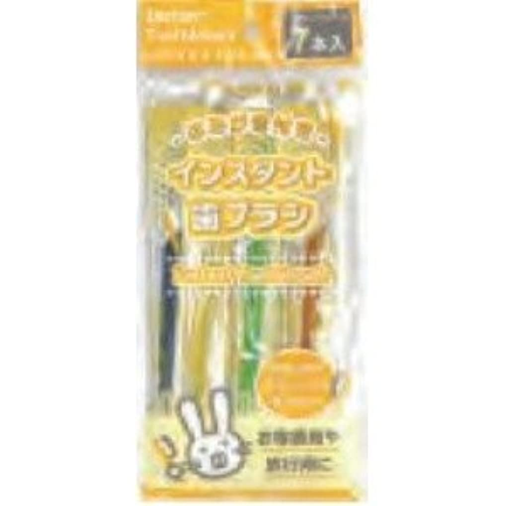 エイリアンバラエティ容器歯みがき付きインスタント歯ブラシ7P アソート HH-122 【10個セット】