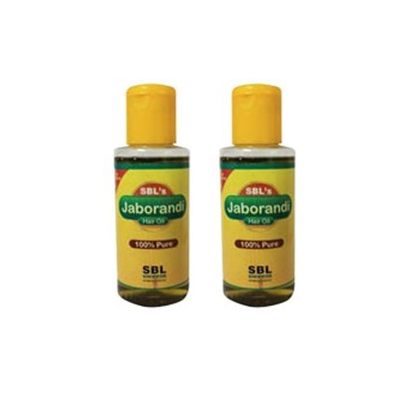 スポーツ調子特別に2 x Jaborandi Hair Oil. Shipping Only By - USPS / FedEX by SBL