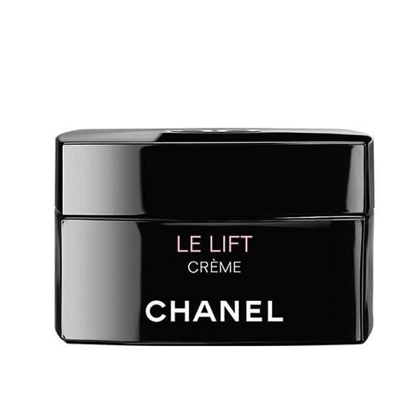 エイリアン振る舞う免除するシャネル(CHANEL) LE L クレーム 50g (クリーム)[並行輸入品]