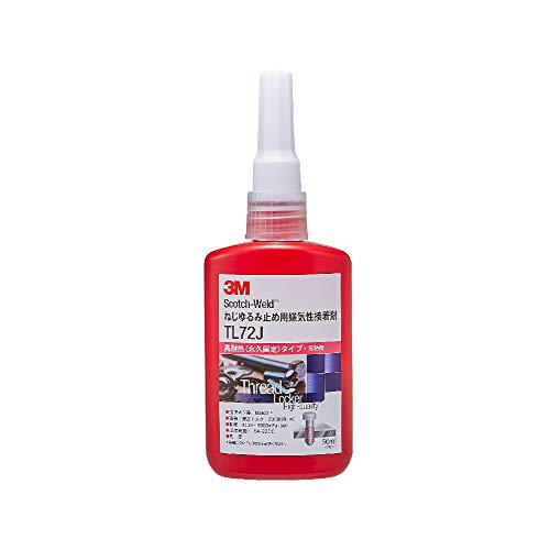 3M スコッチ・ウェルド ねじ緩み止め嫌気性接着剤 TL72J 50ml 高強度(高耐熱)/高粘度