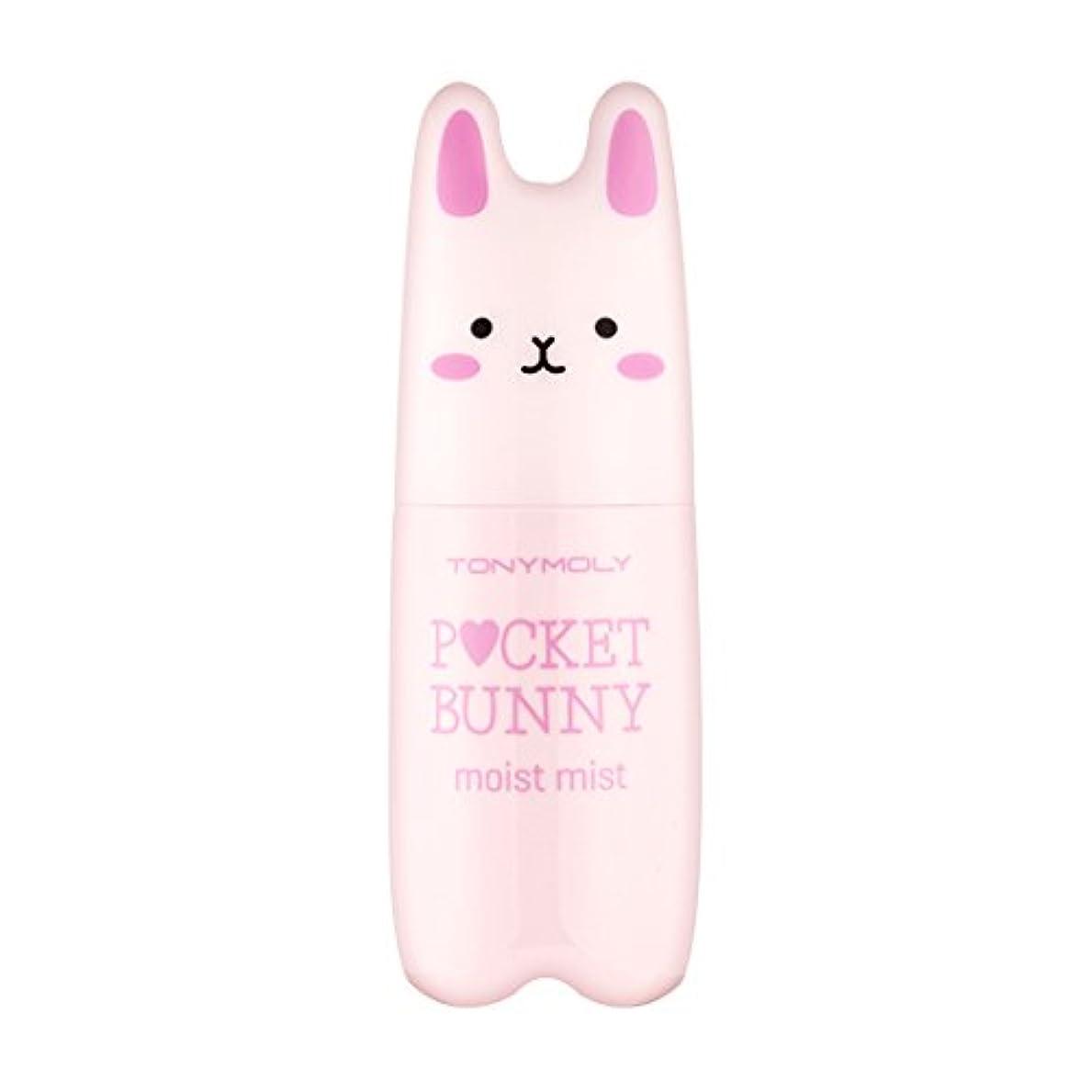 リズム毎週母性TONYMOLY(トニーモリー) Poket Bunny Mist ポケット バニー ミスト しっとりミスト [並行輸入品]
