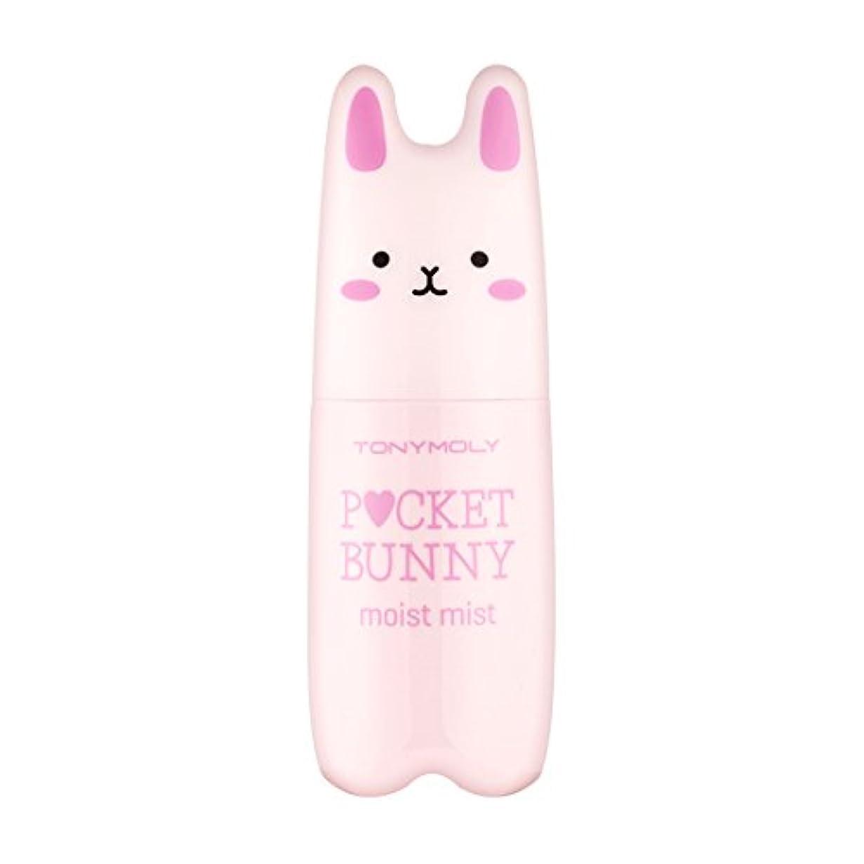 重要指紋面倒TONYMOLY(トニーモリー) Poket Bunny Mist ポケット バニー ミスト しっとりミスト [並行輸入品]
