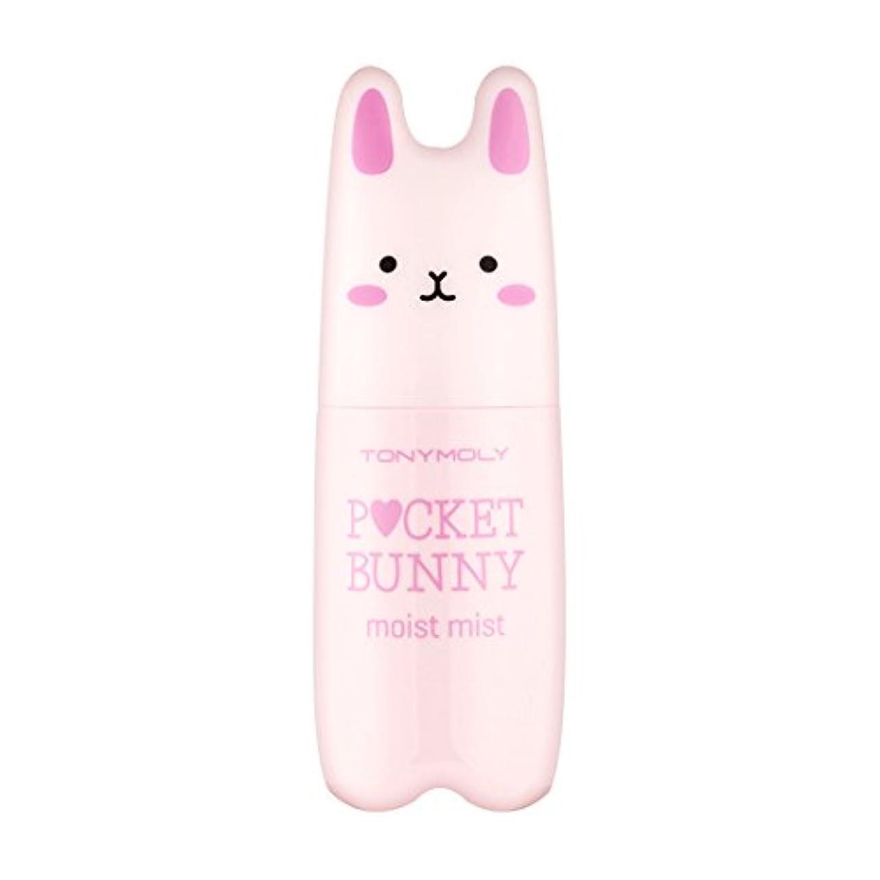 気楽な秘密の腐ったTONYMOLY(トニーモリー) Poket Bunny Mist ポケット バニー ミスト しっとりミスト [並行輸入品]
