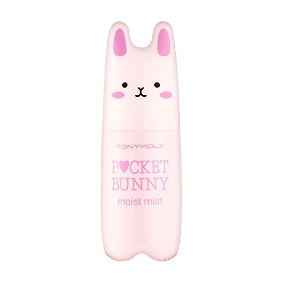 しつけ華氏触覚TONYMOLY(トニーモリー) Poket Bunny Mist ポケット バニー ミスト しっとりミスト [並行輸入品]