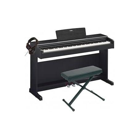 Pack Yamaha YDP-144 Rosewood - Piano digital + asiento + ...