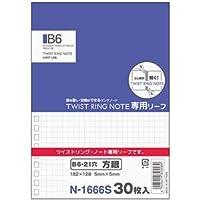 (まとめ) リヒトラブツイストノート[専用リーフ] B6 5mm方眼罫 N-1666S 1冊(30枚) 【×30セット】