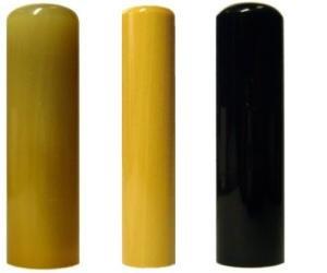 印鑑・はんこ 個人印3本セット 実印: オランダトビ 18.0mm 銀行印: アカネ 15.0mm 認印: 黒水牛 16.5mm 最高級牛皮袋セット