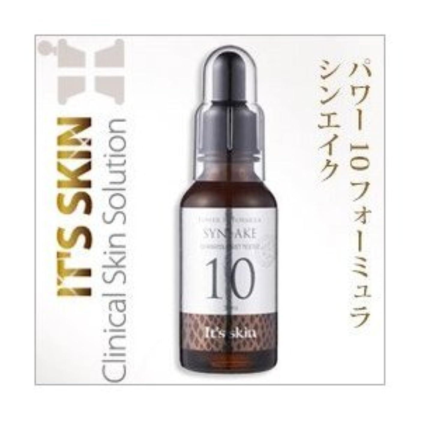 円周数字契約するIt's skin/イッツスキン power 10 formula SYN-AKE パワー 10 フォーミュラ シンエイク (毒ヘビ) 30ml