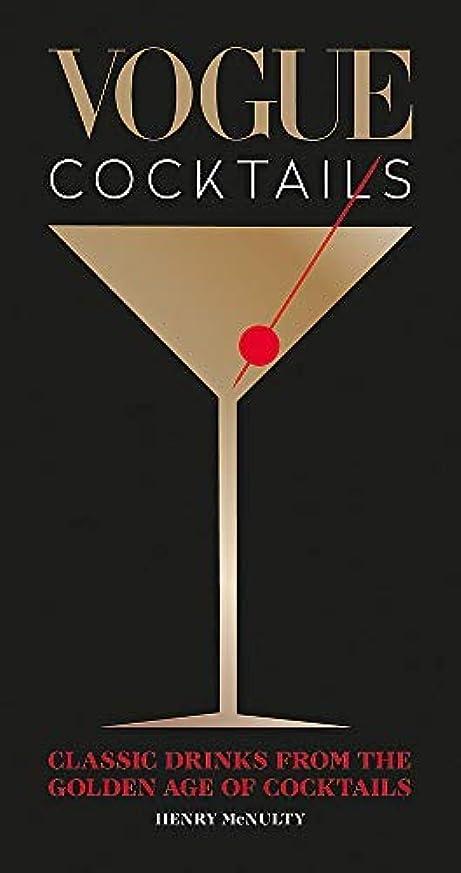 以降カウンターパートアニメーションVogue Cocktails: Classic drinks from the golden age of cocktails (English Edition)