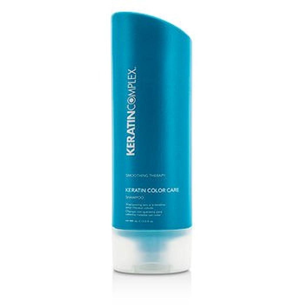 盲信相互接続読む[Keratin Complex] Smoothing Therapy Keratin Color Care Shampoo (For All Hair Types) 400ml/13.5oz