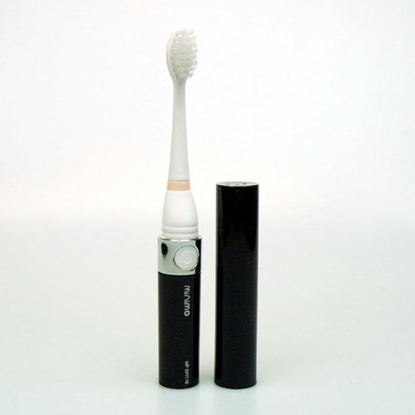 メロドラマ魅力情緒的maruman 音波振動歯ブラシ minimo ブラック MP-DH118BK
