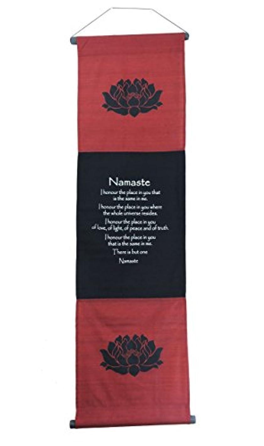 Large Cotton Namaste Inspirational Yoga Banner Scroll Style Three Color Choice (Burgundy)