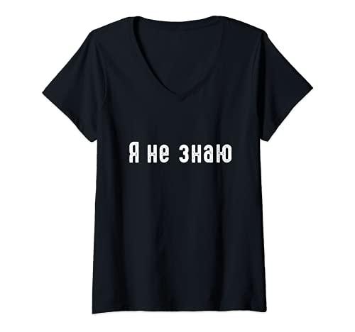 Mujer profesor no lo sé en la escritura de Kyril ruso Camiseta Cuello V