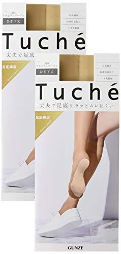 [グンゼ] Tuche ショートストッキング 足底綿 丈夫でさらっとムレにくい ひざ下丈 同色2足組 レディース THS34D ナチュラルベージュ 日本 22-25 (FREE サイズ)