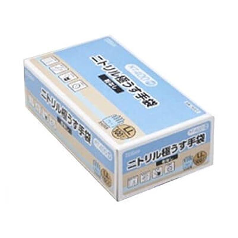 測定可能私私【ケース販売】 ダンロップ ニトリル極うす手袋 粉無 LL ブルー NT-400 (100枚入×20箱)