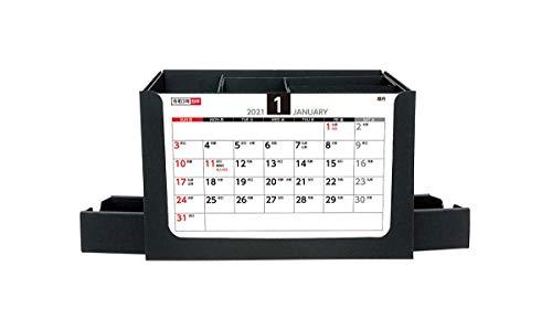 トライエックス卓上マルチ収納BOXスケジュール2021年カレンダー卓上CL-636