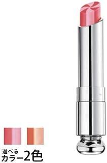 ディオール アディクト リップ グロウ マックス 選べる2色 -Dior- 204