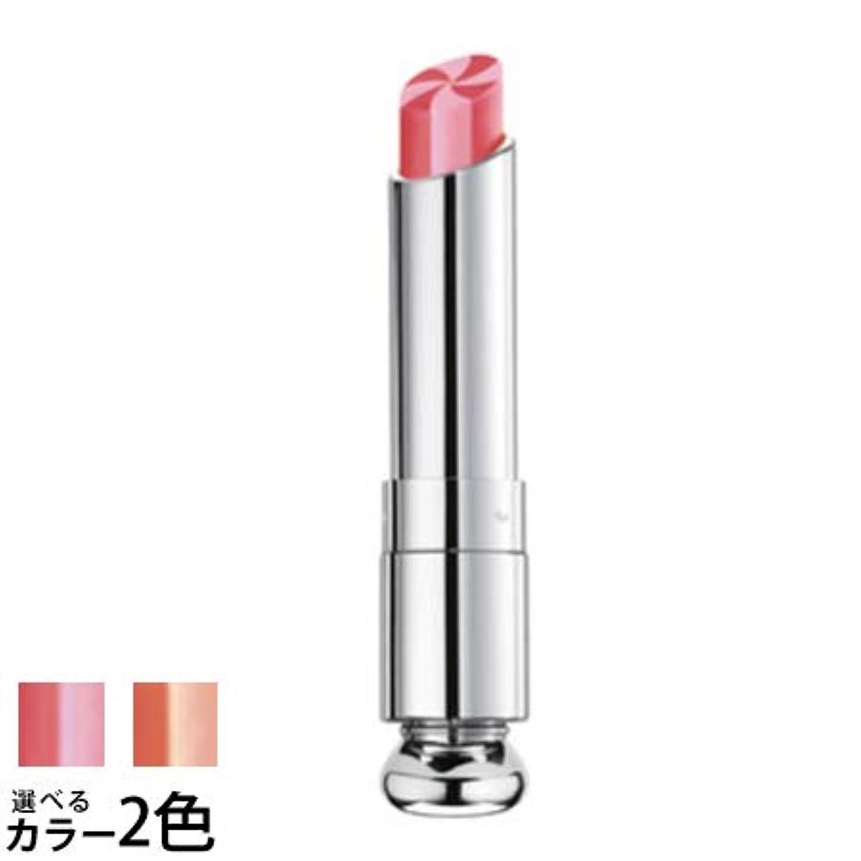 あさり誘惑スキニーディオール アディクト リップ グロウ マックス 選べる2色 -Dior- 201