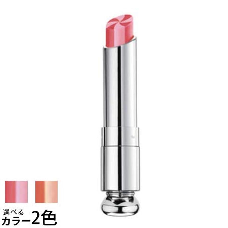 下手蓄積する良心的ディオール アディクト リップ グロウ マックス 選べる2色 -Dior- 204